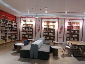 大岭山图书馆