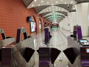 地铁杨庄站