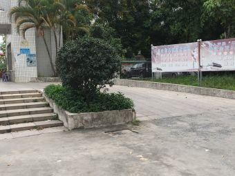 揭西县棉湖中学