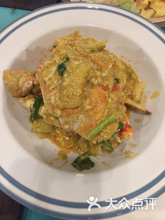 泰味小馆-咖喱螃蟹图片-普吉岛美食-大众点评网