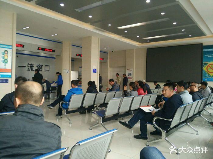 交警支队车所_哈尔滨市公安局交警支队(机动车管理所)图片 - 第8张