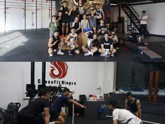 CrossFit Niepan涅槃综合体能训练馆