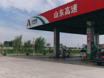 山东高速加油站