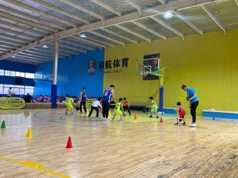 东论篮球公园(联丰馆)