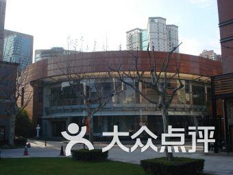 上海戏剧学院端钧小剧场