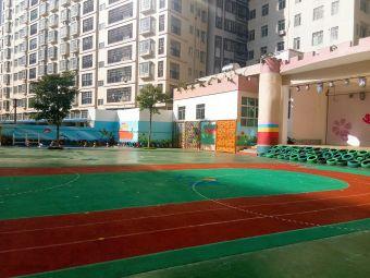 湛江市第六幼儿园