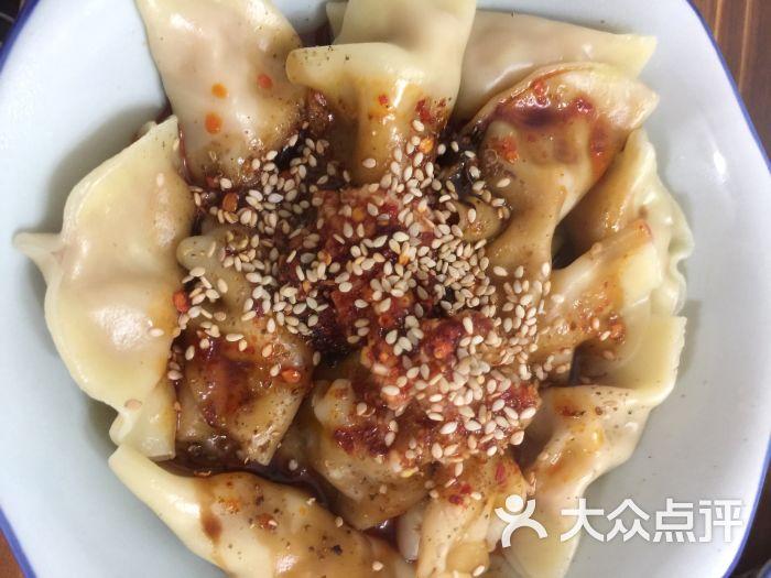 牛饺子包法图解