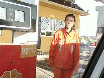 供销石油招远服务区加油站