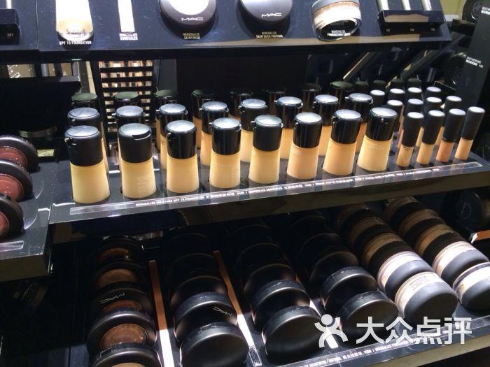 开元mac(魅可)化妆品专柜