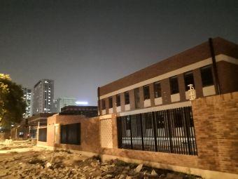 上海师范大学附属嘉定小学