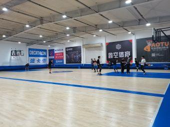 鑫空篮球公园