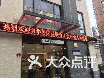 中信证券(共和新路营业部)