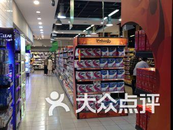 Palladium Supermarket