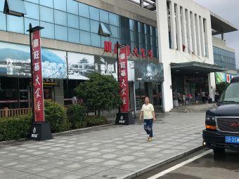 中国石化镇海服务区加油站