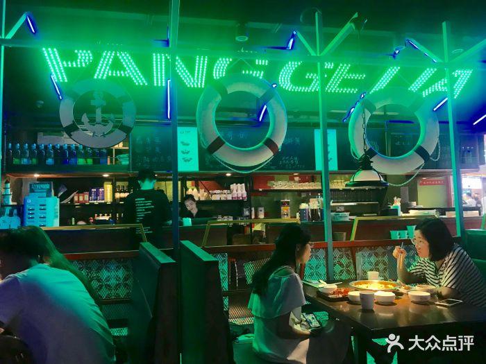 胖哥俩肉蟹煲(巴黎春天店)图片 - 第673张