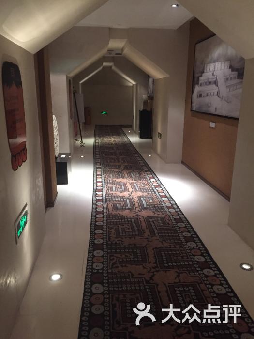 玛雅岛酒店图片 - 第7张