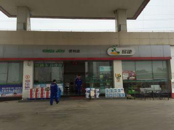 中国石化坦洲加油站