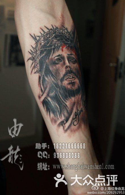 上海纹身由龙作品手臂耶稣纹身l图片