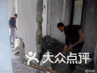 专业打洞钻孔切墙敲墙拆除拆旧