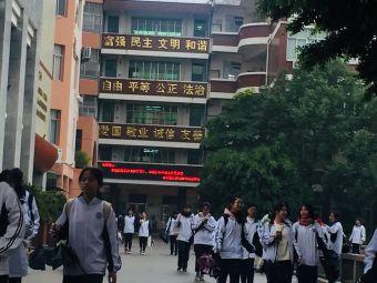 泉州华侨职业技术学校