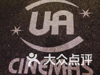 UA戏院(朗豪坊店)