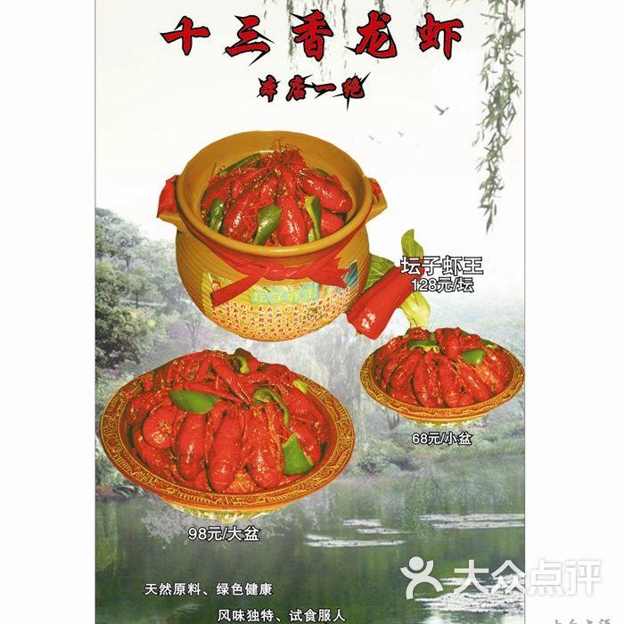 异乡口福黑皮鱼图片-北京火锅-大众点评网