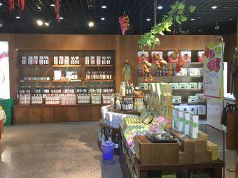 天立源购物中心(寿星店店)