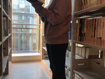通州图书馆