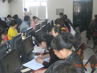 双鸭山市就业训练中心实习学校