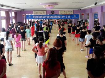汉中晶园艺术培训学校