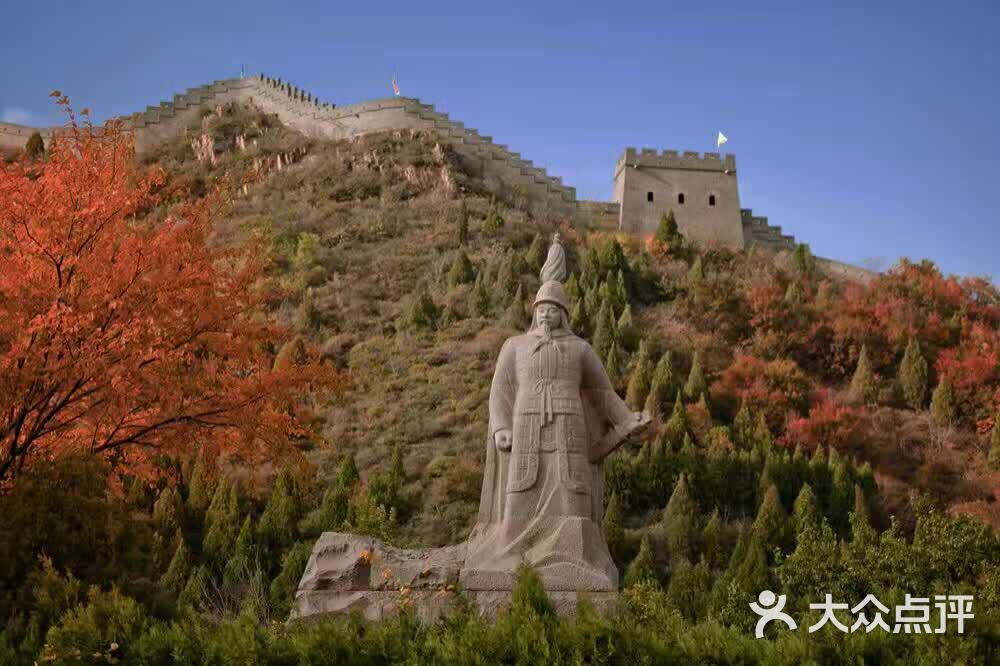 八仙山风景区图片 - 第4张