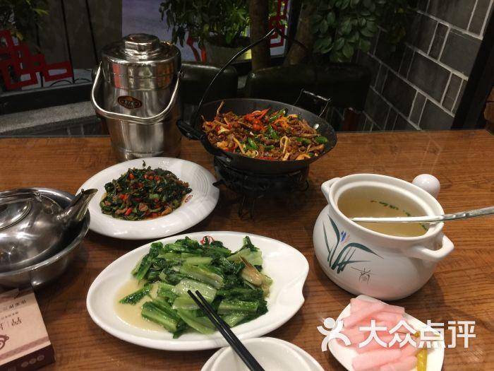 界上人家三下锅(火车站店)-图片-张家界美食-大美食家的a图片第四季图片