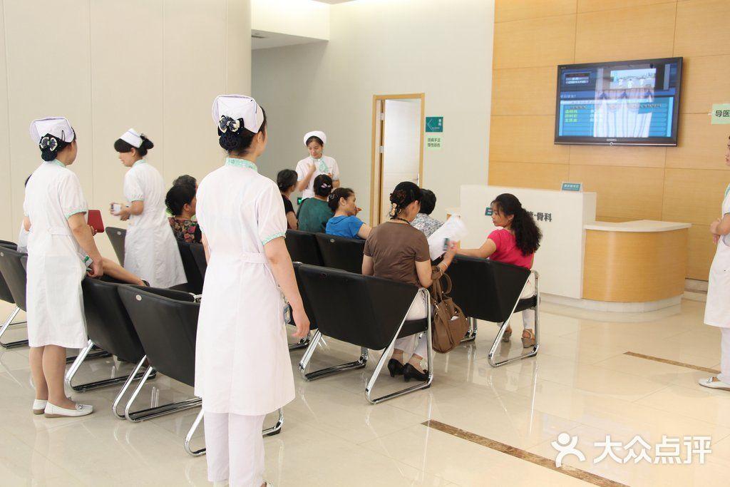 南京邦德骨科医院病人图片 - 第71张