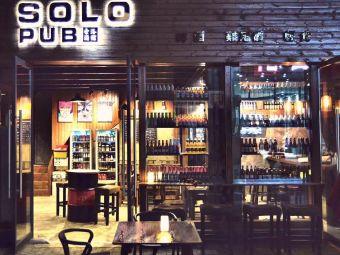 Solo Pub索洛酒馆