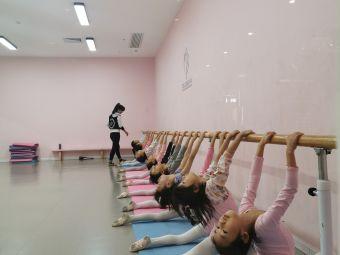 东东舞蹈艺术中心