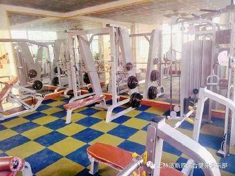派斯恩综合健身俱乐部