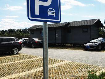 国家电网汽车充电站(世界葡萄博览园)