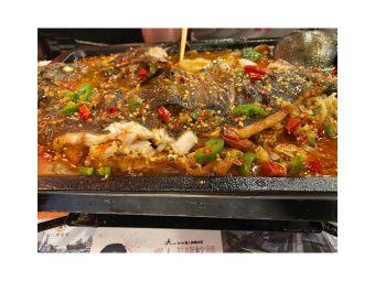 老劉家烤魚烤串