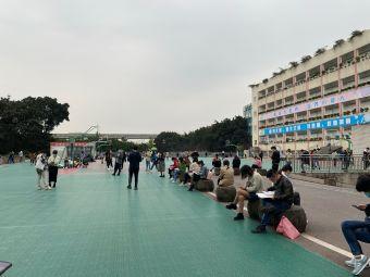 渝北实验小学