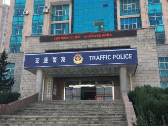 启东市交警大队