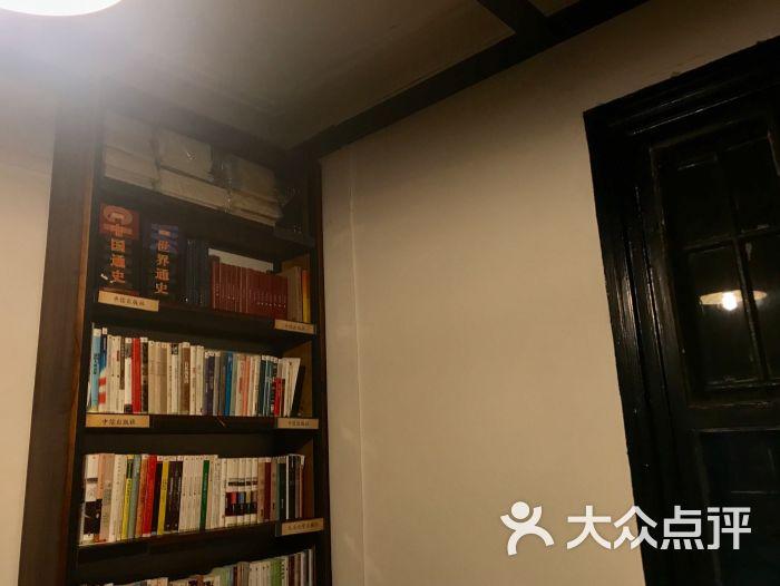 二楼南书房图片 - 第257张图片