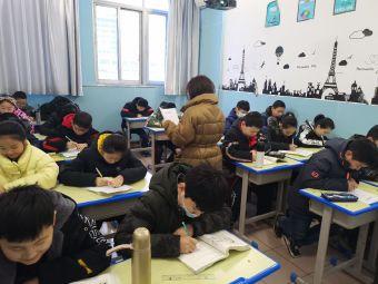奥瑞教育(十三中校区)