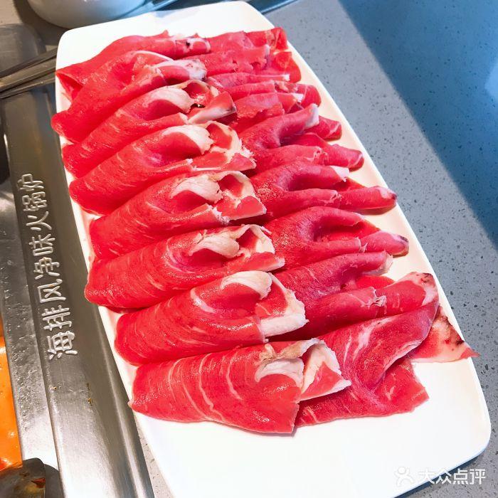 广场捞肥牛(新城市图片店)捞派海底火锅-第285张莲子怎么开始种图片