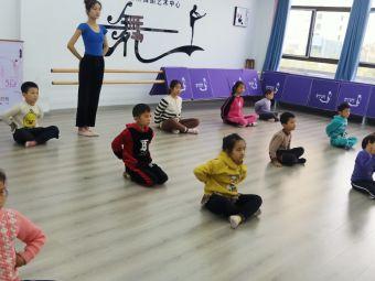 云彩之南舞蹈艺术中心(文鼎苑校区)