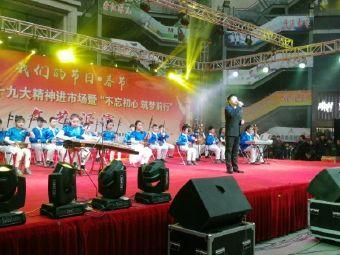 汪玉彬艺术培训中心