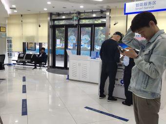 中国建设银行自助银行(瑞虹路支行)