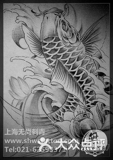 手稿:鲤鱼纹身图案手绘设计~无尚刺青