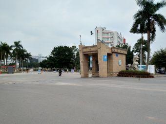 玉林师范学院东校区-综合实训中心