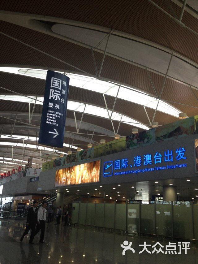 白云机场出发大厅-白云机场出发大厅图片-广州
