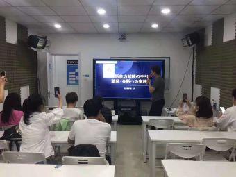 创课教育(中山校区)
